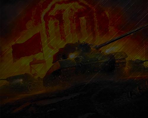 прокачка аккаунта world of tanks